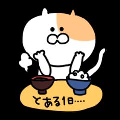 ふぐすま猫田さん2【猫田さんの1日編】