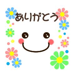 顔文字&お花(メッセージ)