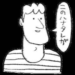 日本語が達者な外国人