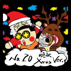 寝ぐせのなおちゃん No.20 晩秋・Xmas ver.