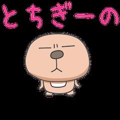 リス~栃木弁編~Part2