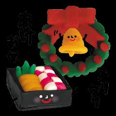 たべもん その8(クリスマス お正月編)
