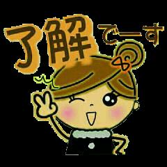 キラキラ☆ガール2