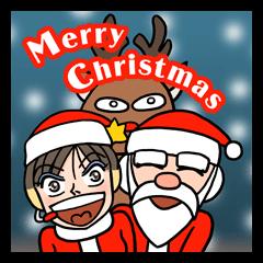 We at Christmas