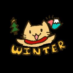こめねこ物語 冬休み編