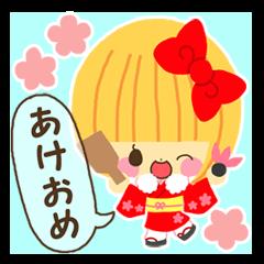 花ちゃんのスタンプ(冬バージョン)