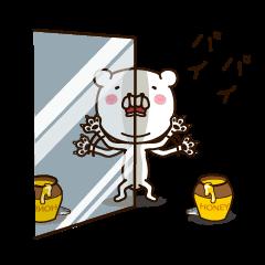 白いツキノワグマ