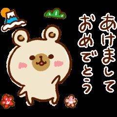 【お正月と冬】ゆるーいくまさん