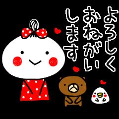 あんこ 4(敬語)