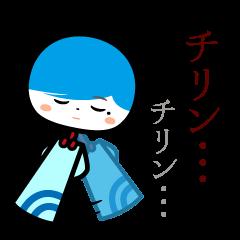 """薄幸少女""""ふーりんちゃん""""スタンプ"""