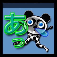 [LINEスタンプ] おめでとう・居眠りパンダ3の画像(メイン)