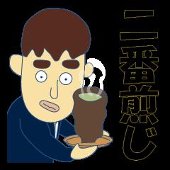 日本のことわざ その2
