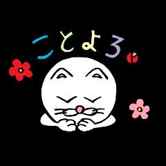 猫で顔のデカイやつ!5(イベント用)