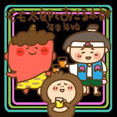 おさる太郎の日常2~桃太郎とお正月~