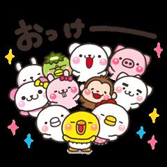 Yes!すーぱーこれくしょん【40種のOK】