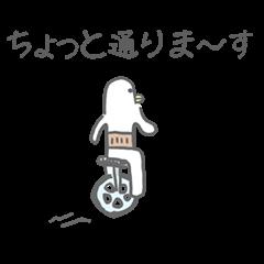 へんないきもの!日本語版2やで!