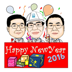 Mr.Stonehenge Inter 2016 Happy New year