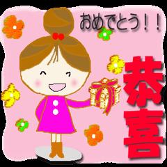 キュートなチェリーガール2(中国、台湾)