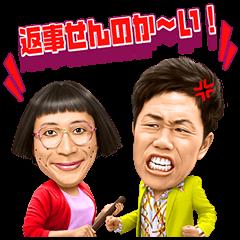 しゃべる吉本新喜劇