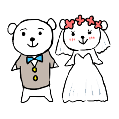 結婚スタンプ くま吉くま代