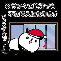 おちゃめな大阪パンダ〜冬あたりの多め〜