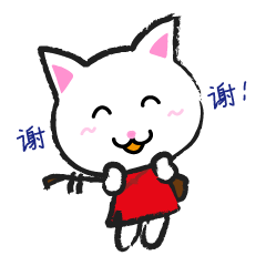 [LINEスタンプ] 二胡ネコ