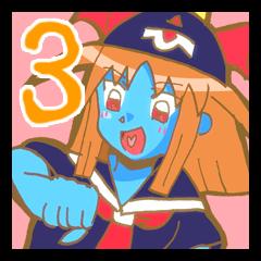 こみかる悪魔 satarot's Part 3