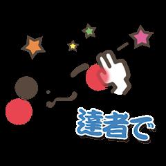 ゆるゆる顔文字【武士語編】